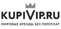 KupiVip (КупиВип) промокоды и скидочные купоны