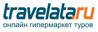Travelata.ru промокод