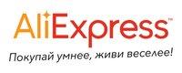 AliExpress (Алиэкспресс) промокоды и скидочные купоны
