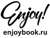 Enjoybook промокоды и скидочные купоны
