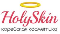 HolySkin промокоды и скидочные купоны